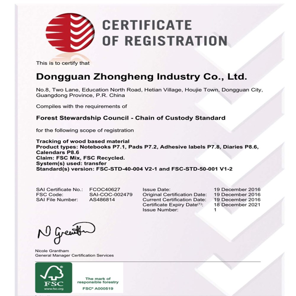 Dongguan Zhongheng Industrial Co.,Ltd.